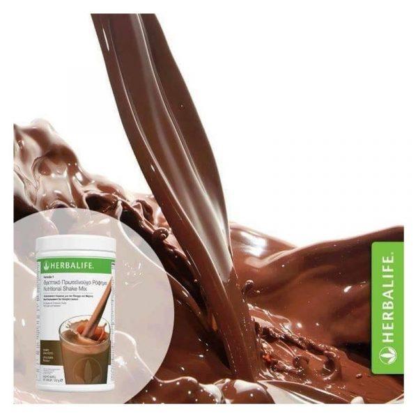 HERBALIFE FORMULA 1 SAVEUR CHOCOLAT GOURMAND